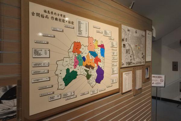 記念館に飾られた古関裕而さんが作曲した福島県内の校歌や社歌の分布図=2020年10月20日