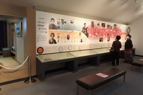 古関裕而記念館内の展示=2020年10月20日