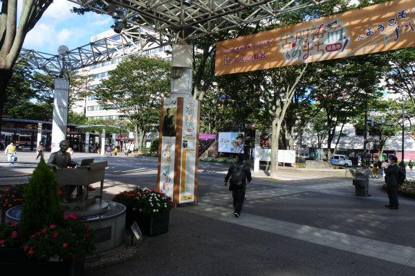 JR福島駅前は古関裕而さん一色だった=2020年10月20日