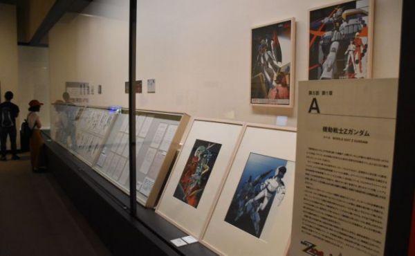 「富野由悠季の世界展」の展示。写真は「機動戦士Zガンダム」に関連した資料のコーナー