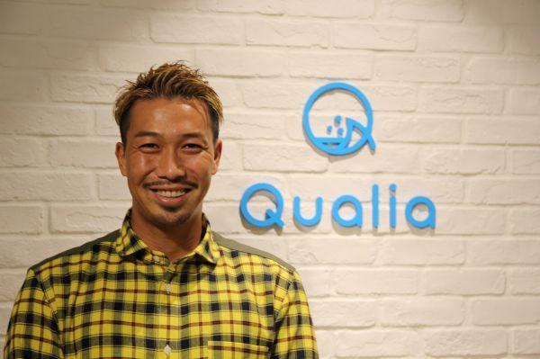 株式会社Qualia代表の小川勇矢さん