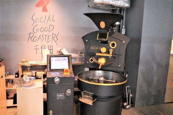 焙煎士の大会指定の「GIESEN社」の焙煎機