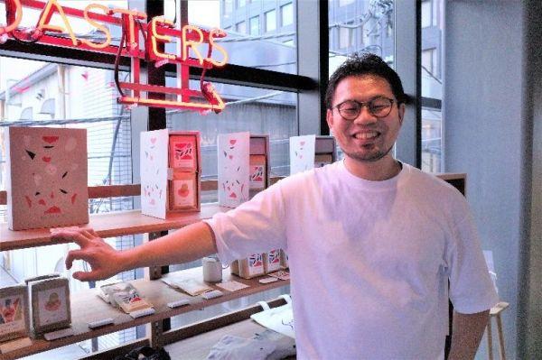 「ソーシャルグッドロースターズ 千代田(SGR)」を立ち上げた一般社団法人ビーンズ代表の坂野拓海さん