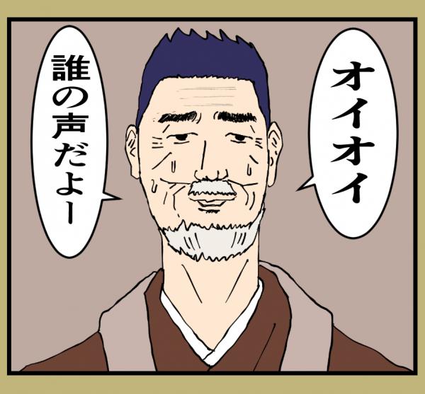 近藤丸さんの漫画「オンライン授業における姿勢の問題」
