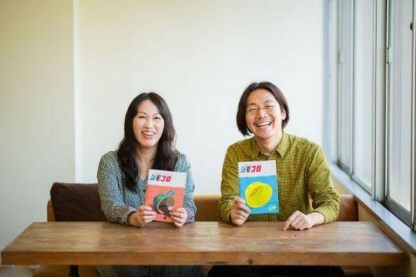 アイデムの藁品(わらしな)優子さん(写真左)、ジモコロ編集長の徳谷柿次郎さん。手に持っているのは取材記事を再編集したフリーペーパー=栃久保誠撮影、記事は出典から