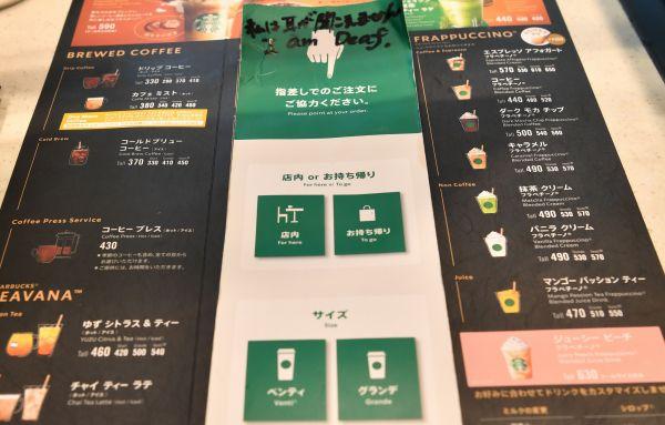 注文を指さしで伝えられるメニュー表(東京都国立市、北村玲奈撮影)