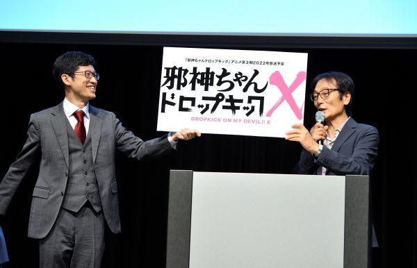 第3期のタイトルを掲げる製作総指揮の夏目公一朗さん(右)と宣伝プロデューサーの柳瀬一樹さん