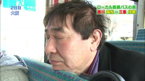 『ローカル路線バス乗り継ぎの旅』より=テレビ東京提供