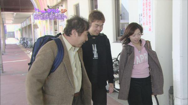 『いい旅・夢気分』には家族で出演=テレビ東京提供
