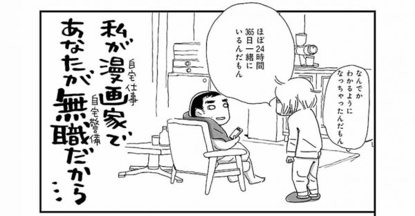 ©いのうえさきこ(秋田書店)2020