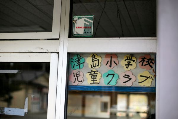 津島公民館の入り口には今も「児童クラブ」の看板が掲げられている=2020年12月、福島県浪江町、三浦英之撮影