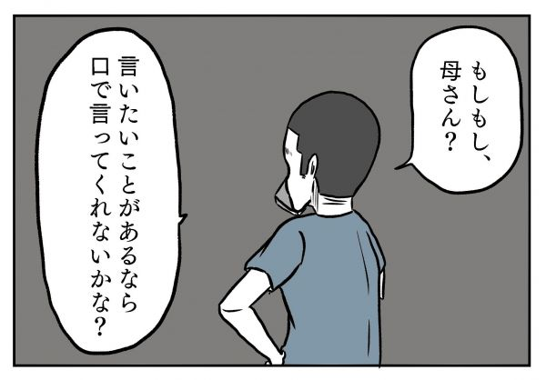 小山コータローさん(@MG_kotaro)の4コマ漫画「ドーナッツファーストコンタクト」