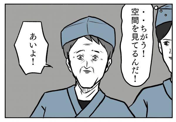 小山コータローさん(@MG_kotaro)の4コマ漫画「メデューサ対策」