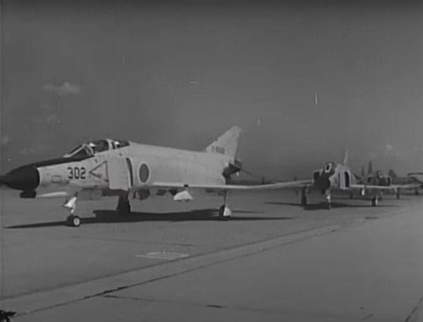 F4EJ戦闘機=1973年