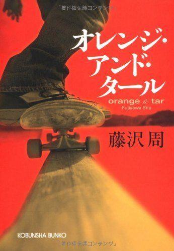 朝日新聞の取材に「こんなに共感する本はなかった。人生で1冊といえば、やっぱり、これです」