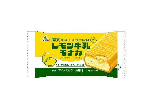 サークルKサンクスの「レモン牛乳モナカ」=同社提供