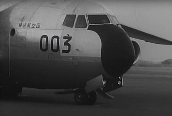 C1輸送機=1973年