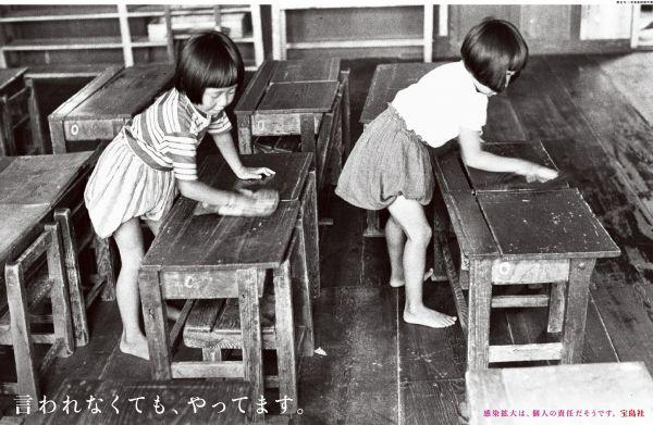 朝日新聞に掲載された今年の企業広告