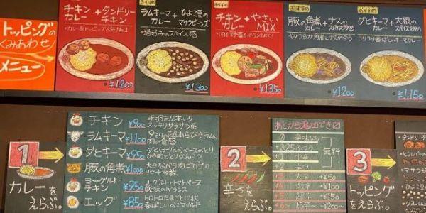 店内に掲げられたメニュー表。絵とともに特徴が丁寧に紹介されている=マサラキッチン提供