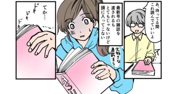 小柳かおりさんのマンガ「初持ち込みで出会った編集者さんのお話」