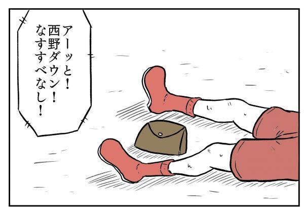 小山コータローさん(@MG_kotaro)の4コマ漫画「バッグボクシング」