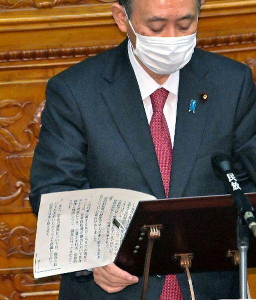 「桜を見る会」などについての質問があった参院本会議で答弁する菅義偉首相の手元の紙には「お答えは差し控えます」と記されていた=2020年11月30日午後3時12分、恵原弘太郎撮影