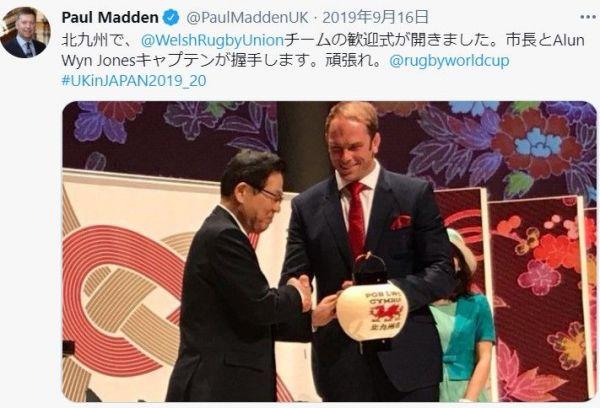 マデン駐日英国大使のツイッターより