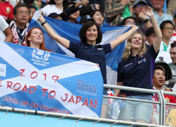ラグビー日本W杯でのスコットランドのファン
