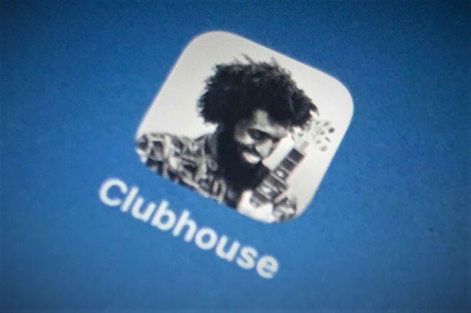 と club は house