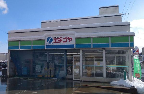 青森県むつ市にある個人スーパー・エチゴヤ