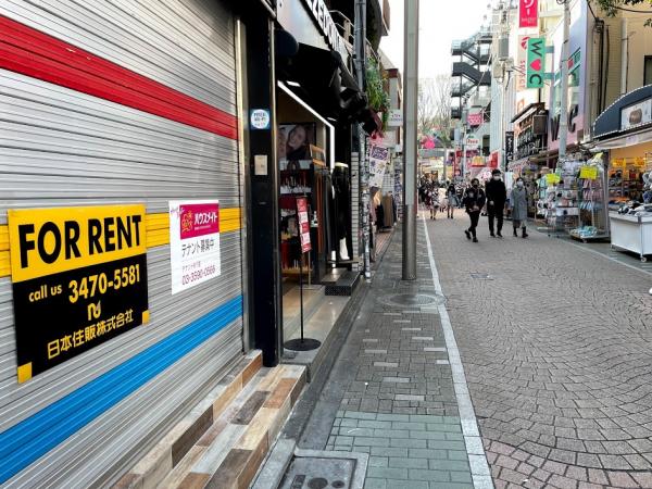 「竹下通り」にあるシャッターに「テナント募集」の貼り紙が掲げられた空き店舗=2021年2月7日、相川美菜子撮影