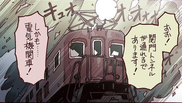 漫画「帰ってきた軍医」中編