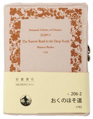 松尾芭蕉著『おくのほそ道』デザインのポーチ。