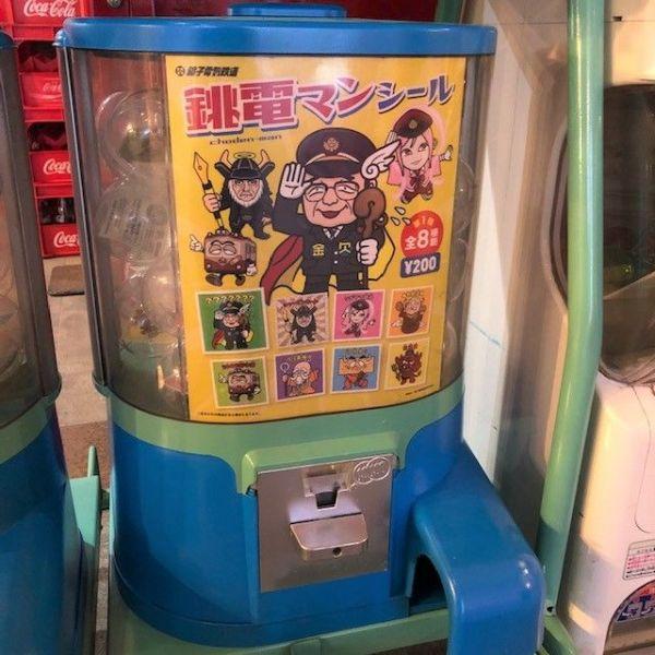 犬吠駅の売り場=寺井広樹さん提供