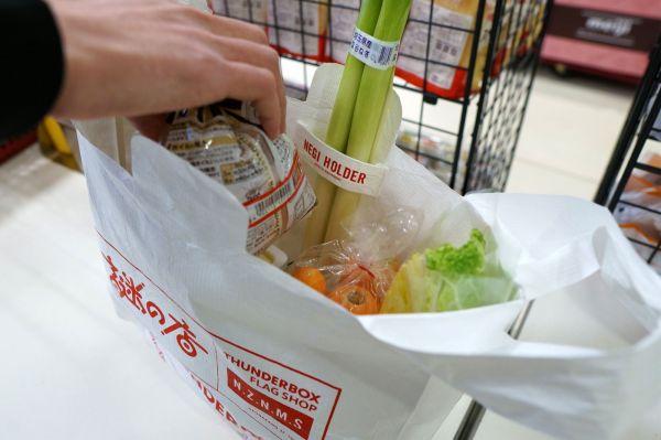 ネギホルダーが付いた「謎の店のショッピングバッグ」