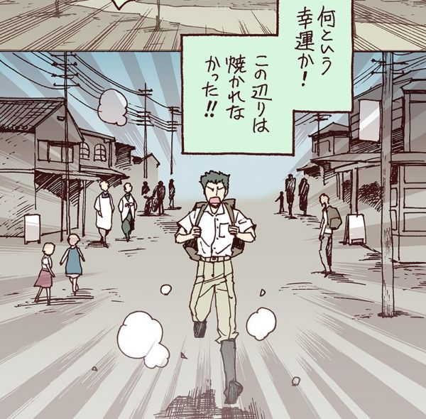 漫画「帰ってきた軍医」後編