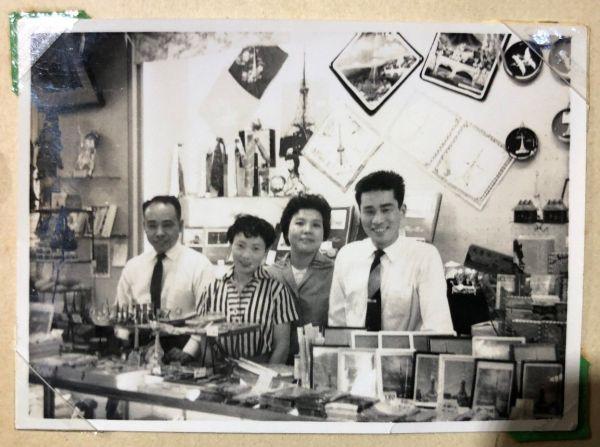 「ふじ」にあった、かつての土産物店の写真