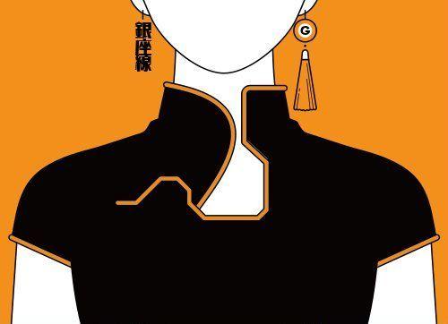 チャイナドレスの襟元に描かれた、東京メトロ銀座線の路線図