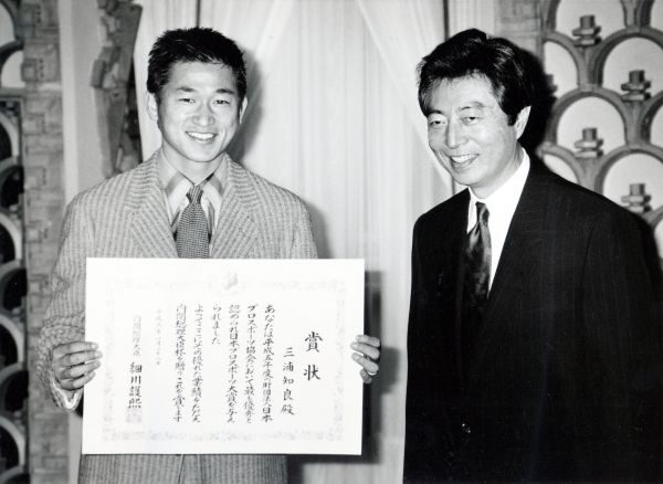 1993年日本プロスポーツ大賞を受賞し、細川護煕首相から内閣総理大臣賞の賞状を受けた三浦知良選手