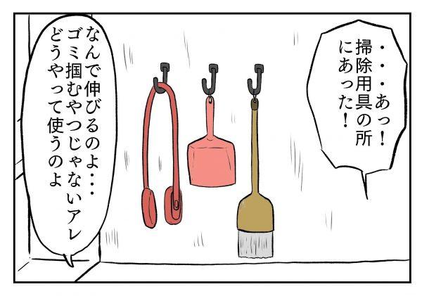 小山コータローさん(@MG_kotaro)の4コマ漫画「ノーミュージック」