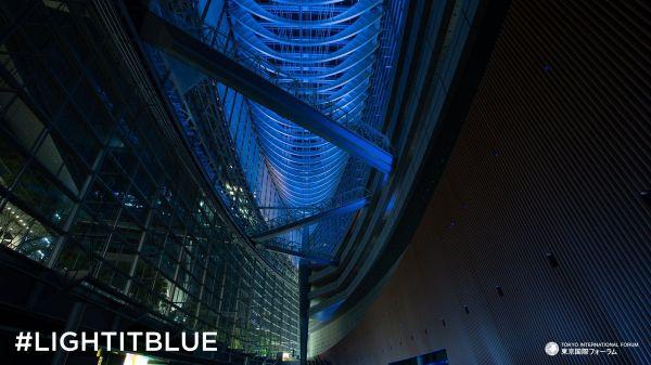 東京国際フォーラムの応援ライトアップ「#Light It Blue」