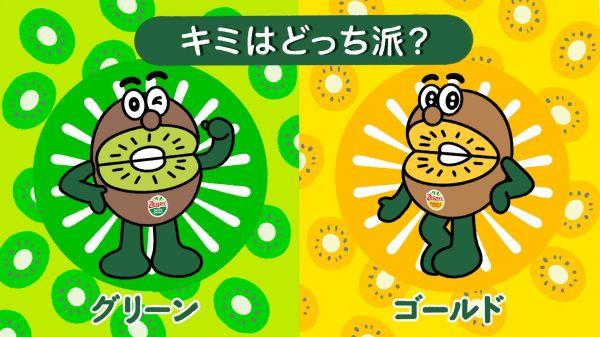 グリーン、ゴールド、どちらがお気に入り?