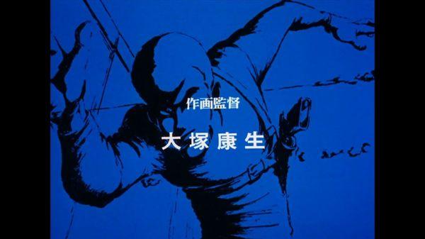 PART1オープニングAタイプ(1~3話)。今年3月に逝去した名アニメーターの大塚康生さんが作画監督を務めていた=TMSの公式動画から。原作:モンキー・パンチ (C)TMS