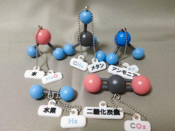 「分子構造ラバーマスコットBC」