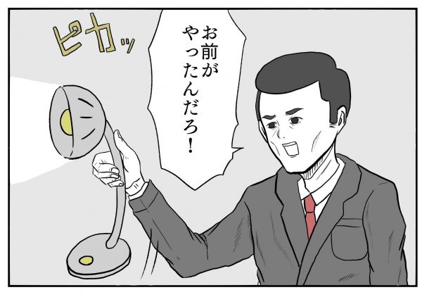 小山コータローさん(@MG_kotaro)の4コマ漫画「いぬへんじ」