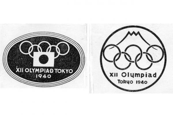 1940年東京五輪公式マーク(左)と公認マーク