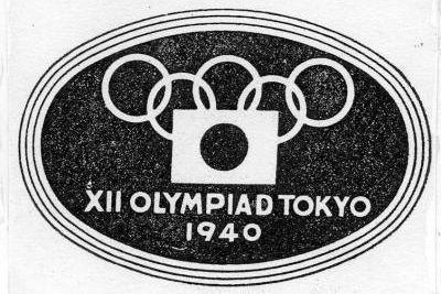 幻の五輪を言われている「1940年東京五輪」公式マーク