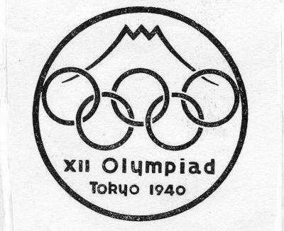 幻の五輪を言われている「1940年東京五輪」公認マーク