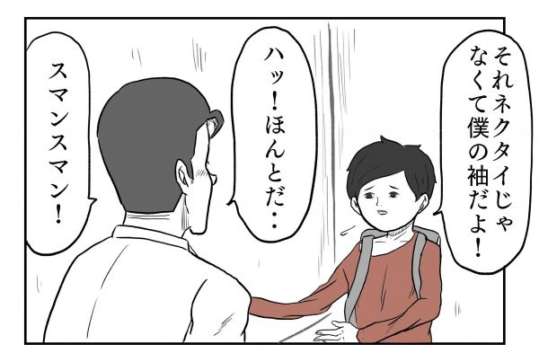 小山コータローさん(@MG_kotaro)の4コマ漫画「モーニングルーティーン」