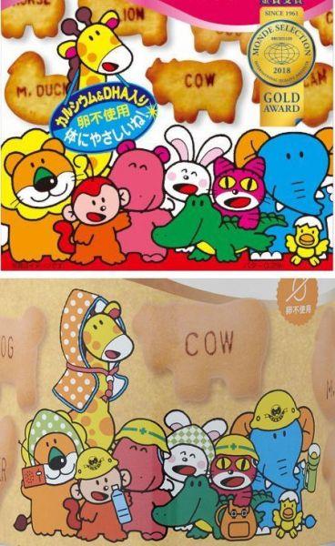 上が「たべっ子どうぶつ」、下が「厚焼きたべっ子どうぶつ」に描かれた動物たち。ワニだけがヘルメットや頭巾をかぶっていません